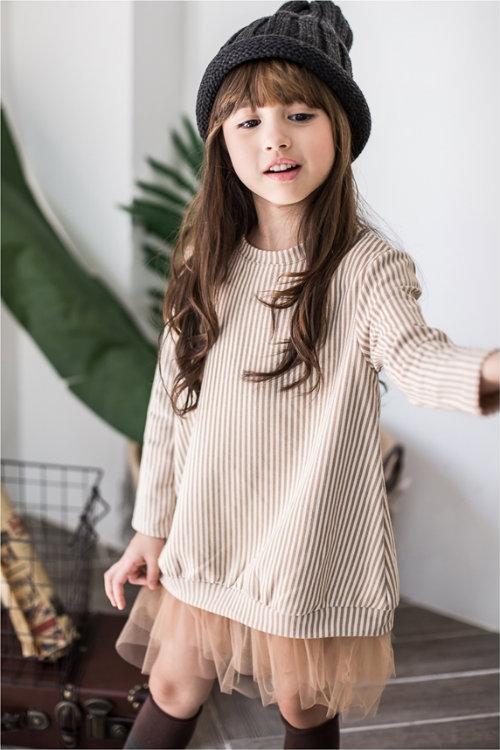 Blog Lublue Striped dress tutu