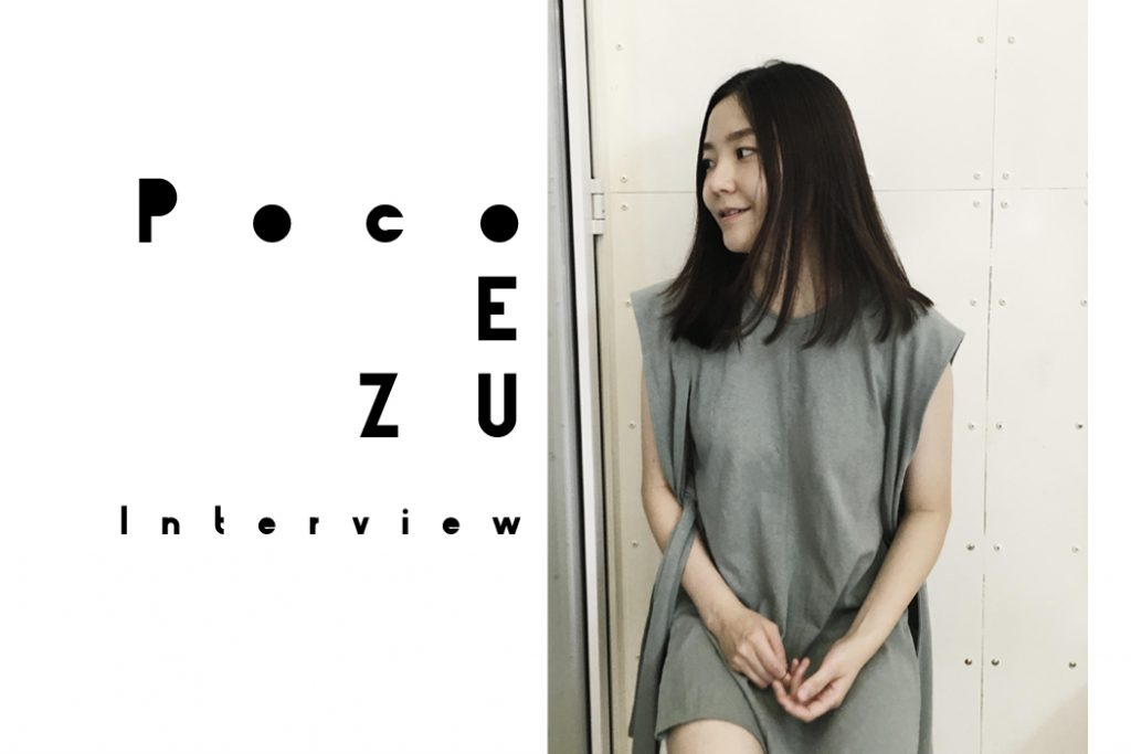 POCO E ZU – Fresh And Modern From South Korea