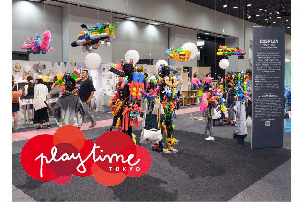 Playtime Tokyo 15th Edition