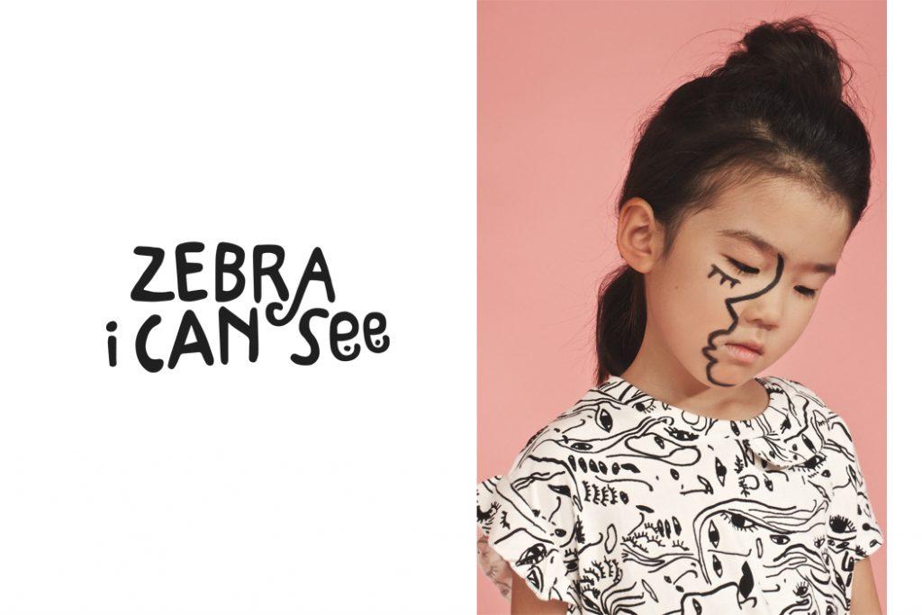 Zebra I Can See