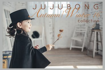 Korean Kids Fashion Brand JuJuBong AW16 Collection