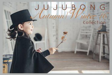 Korean Kids Fashion Brand JuJuBong AW16 Collection