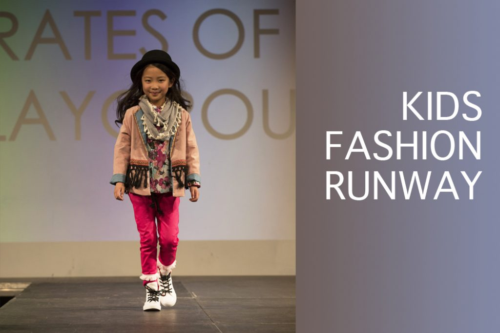 Junior Style Kids Fashion blog- Kids Fashion Runway Show hosted by Baby Bandits Feb 2017 #kidsfashion #juniorstyle ˚idsfashionrunway #runwayshow