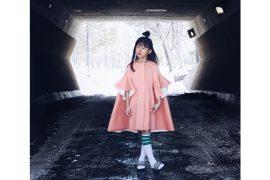 Junior Style Blog Zoe wears Mummymoon SS17 #kidsfashion #mummymoon #ss17