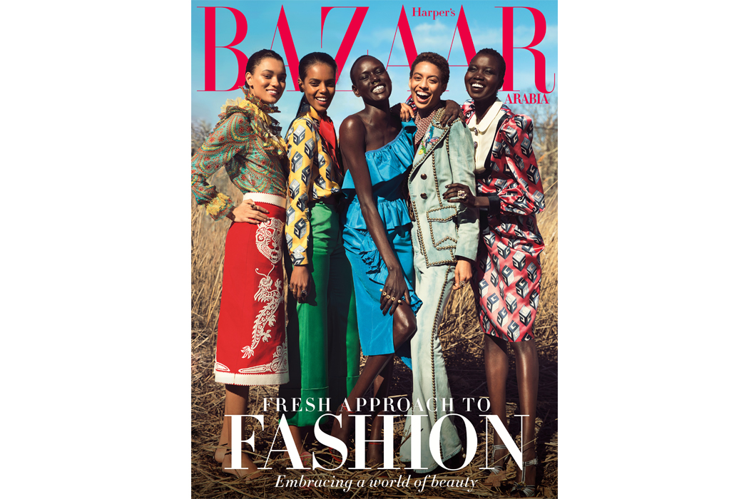 Junior Style Kids Fashion Blog Harpers Bazaar Arabia April Front Cover - post by Selma Nicholls #selmanicholls #kidsfashion #kidsfashionblogger #fashionmagazine #lookslokieme #harpersbazaar #harpersbazaararabia