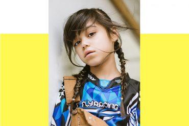 I AM Dear Giana by Meg Stacker #deargiana #artist #gvong #ministyle #streetfashion #kidsstreetstyle